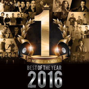 Album GMM GRAMMY BEST OF THE YEAR 2016 from รวมศิลปินแกรมมี่