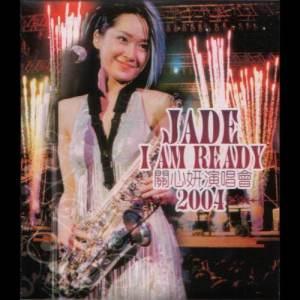 關心妍的專輯關心妍 i Am Ready 演唱會 2004