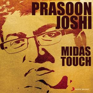 "Listen to Masti Ki Paathshala (From ""Rang De Basanti"") song with lyrics from A. R. Rahman"