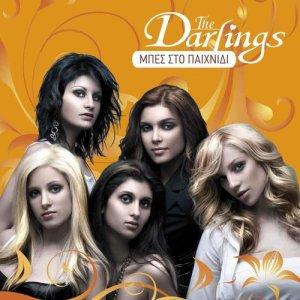 Album Bes sto paihnidi from The Darlings