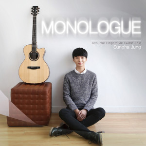 Monologue dari Sungha Jung