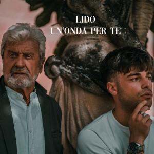 Album Un'onda per te from Lido