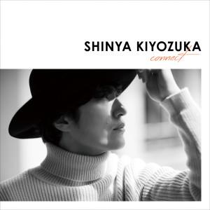 Shinya Kiyozuka的專輯Connect