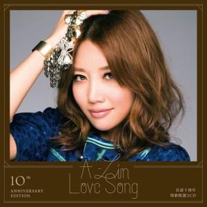 A-Lin的專輯Love Song 出道十週年情歌精選