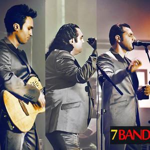 Album Booye Eyd from Seven Band