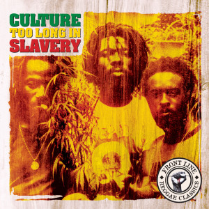 Too Long In Slavery 1990 Culture Beat