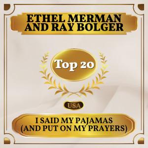 Album I Said My Pajamas (and Put on My Prayers) from Ethel Merman