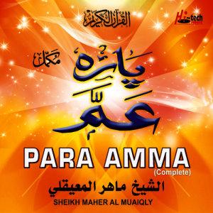 Para Amma dari Sheikh Maher Al Muaiqly