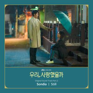 Was It Love? Pt.2 (Original Television Soundtrack) dari Sondia