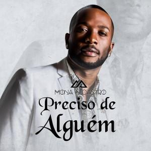 Album Preciso de Alguém from Mona Nicastro
