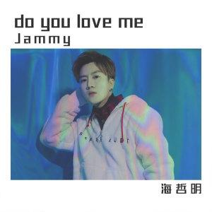 海哲明的專輯do you love me