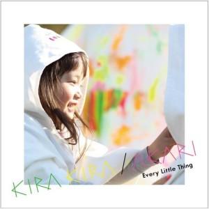 Album KIRA KIRA / AKARI from Every Little Thing
