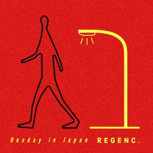 Regen C.的專輯O n e d a y   i n   J a p a n