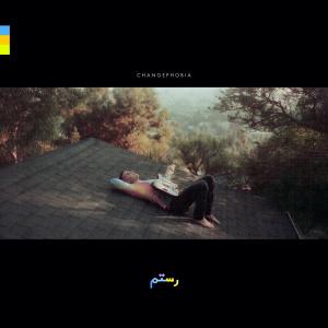 Album Changephobia from Rostam