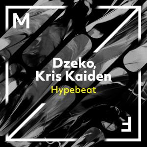Album Hypebeat from Dzeko