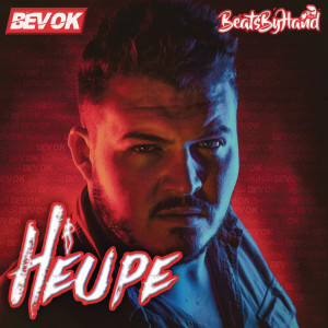 Album Heupe from beatsbyhand