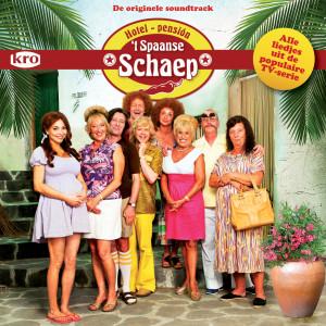 'T Spaanse Schaep 2011 De Cast van 't Spaanse Schaep'