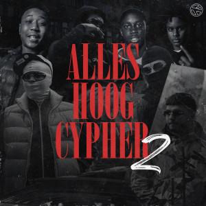 Album Alles Hoog Cypher 2 (Explicit) from Jairzinho