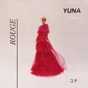 Listen to Amy song with lyrics from Yuna