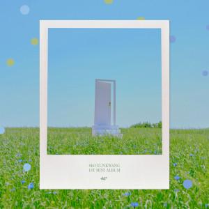 SEO EUNKWANG的專輯FoRest : Entrance