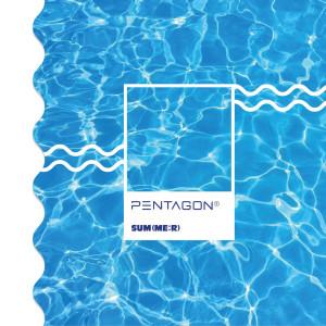 收聽Pentagon的Humph!歌詞歌曲