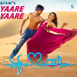 """Yaare Yaare (From """"Ek Love Ya"""") dari Armaan Malik"""