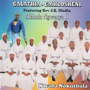 Album Kwaba Nokuthula from Galathia-Emhlosheni (Mkhulu Ngwenya II)