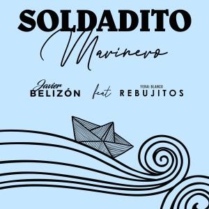 Album Soldadito Marinero from Los Rebujitos
