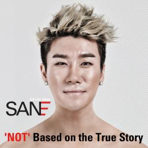 'Not' Based on the True Story 2015 San E