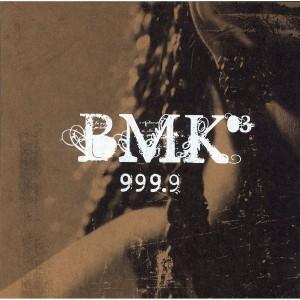 Bmk的專輯999.9
