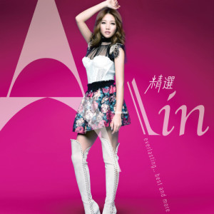 A-Lin的專輯精選A-Lin - Everlasting… Best And More
