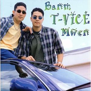 Album Banm T-Vice Mwen from T-Vice
