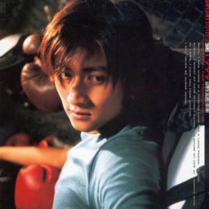 謝霆鋒的專輯謝謝你的愛1999 (國語版)