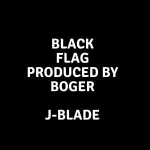 Album Black Flag from J-Blade