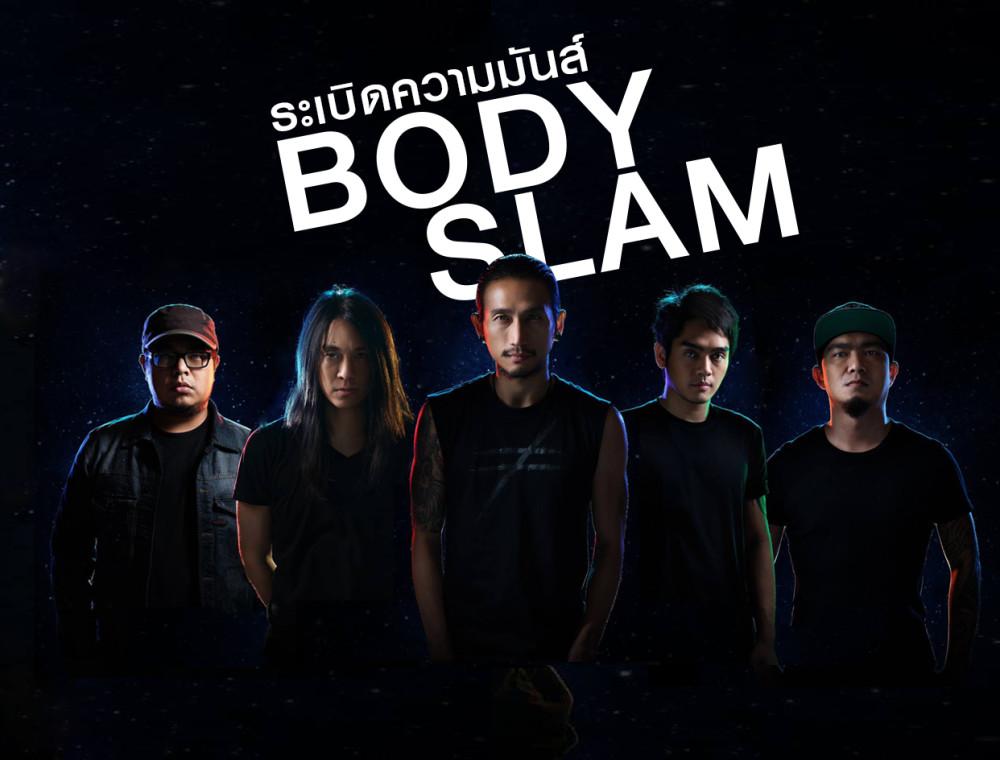 Bodyslam ระเบิดความมันส์ ในคอนเสิร์ตเปิดตัว Samsung  galaxy S8