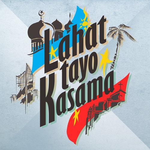 Lahat Tayo Kasama (feat. Brand Pilipinas Artists)