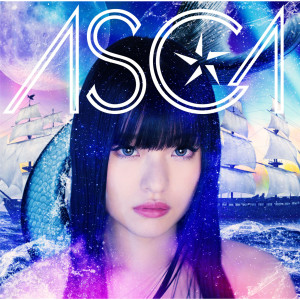 ASCA的專輯Hyakkiyakou