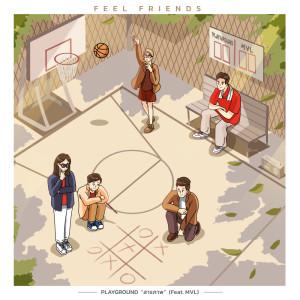 อัลบัม สารภาพ Feat. MVL - Single ศิลปิน Playground