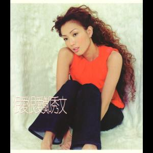 Love You Very Much 2012 Sammi Cheng