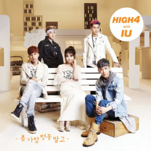 High4的專輯Not Spring, Love, or Cherry Blossoms