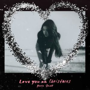 Album Love you on Christmas from 백예린