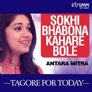 Album Sokhi Bhabona Kahare Bole - Single from Antara Mitra