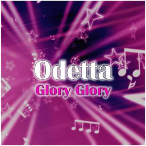 Album Glory Glory from Odetta