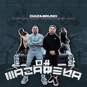 Album Oh Macarena from Diaz & Bruno