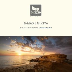 Album Nikita from B-Max