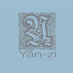 孫燕姿的專輯My Story, Your Song 2006 Greatest Hits Collection [for Digital]