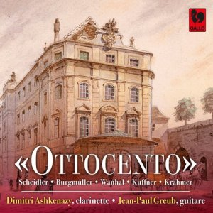 收聽Dimitri Ashkenazy的Introduction & Variations on a Original Theme, Op. 32: I. Introduction - Andante sostenuto歌詞歌曲