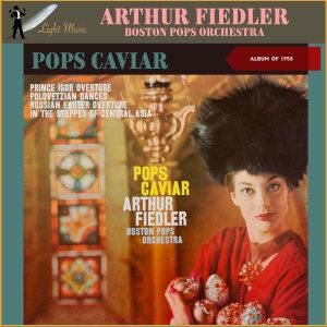Album Pops Cavier from Arthur Fiedler