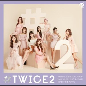 TWICE的專輯What is Love? -Japanese ver.-