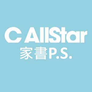 收聽C AllStar的家書P.S.歌詞歌曲